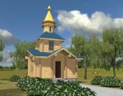 Церковь 29 кв.м